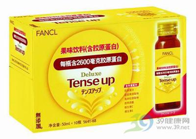【有意思】FANCL胶原蛋白果味饮料――明星试用报道