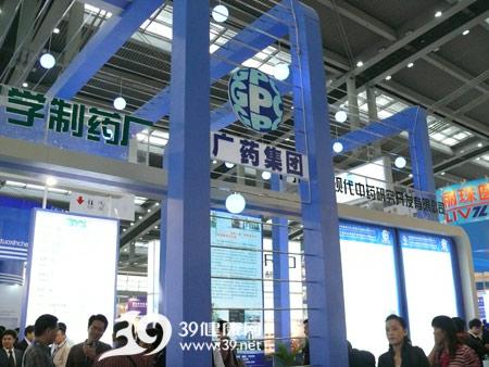 广州白云山制药股份有限公司