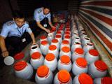 """""""湖南启动产品质量与食品安全专项整治行动"""