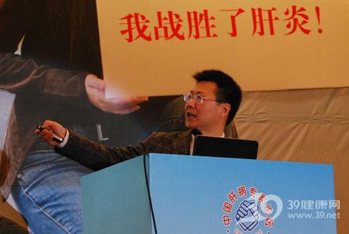 成军教授:佩乐能治疗慢性乙肝的三大正确原则