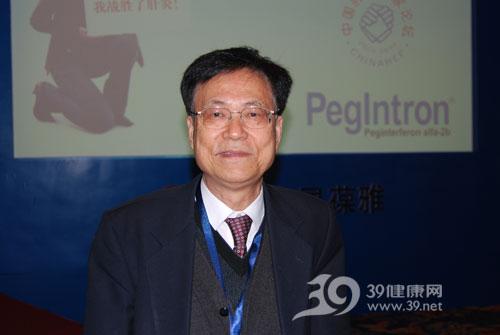 庄辉院士:丙型肝炎可以被治愈