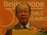Dennis YUE教授致词
