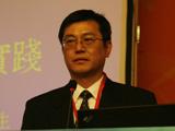 王荣祥教授演讲