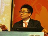 韩国Joon Pin Hong教授演讲