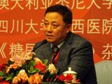 俞光荣教授演讲