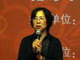 王玉珍教授讲病例