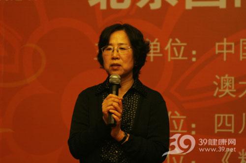 第四届北京国际糖尿病足论坛圆满闭幕