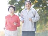 高血压冬季拒绝激烈运动