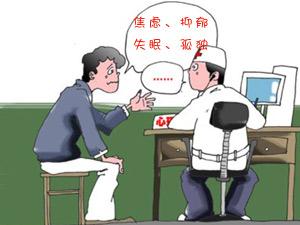 深圳人如何应对心理危机