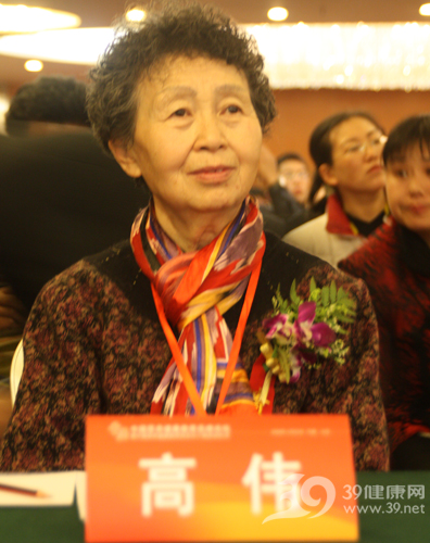 首届中国健康教育高峰论坛活动图集