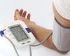 爱安德腕式血压计