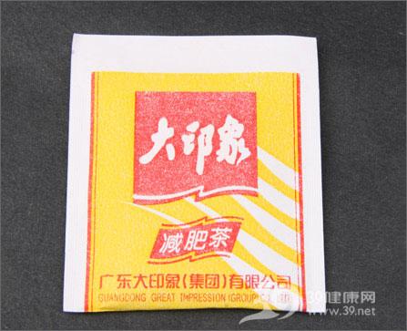 大印象减肥茶单品评测