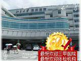 北大深圳医院