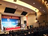 微创外科学术峰会会场