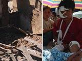 云南鲁甸发生5.6级地震