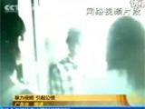 女生遭暴力虐打视频网上曝光
