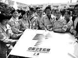 上海首批医疗队开赴震区