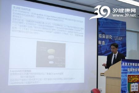 专访香港大学蔡清淟副教授:乳腺癌年轻化严重 新治疗方案更为有效