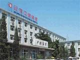 北京市崇文区口腔医院