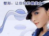 广州整形机构推荐