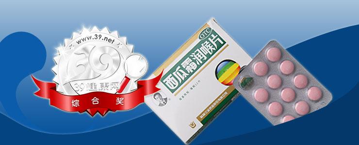8款润喉产品横向评测