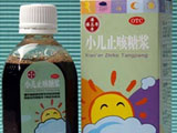 小儿感冒咳嗽吃什么药