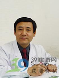 男科专家杨学辉:男性不育三成缘于前列腺炎