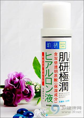 肌研极润化妆水试用