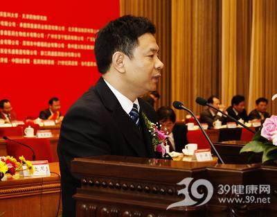中国成长型医药企业发展论坛在人民大会堂顺利闭幕
