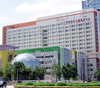 广州市妇女儿童医疗中心新生儿科