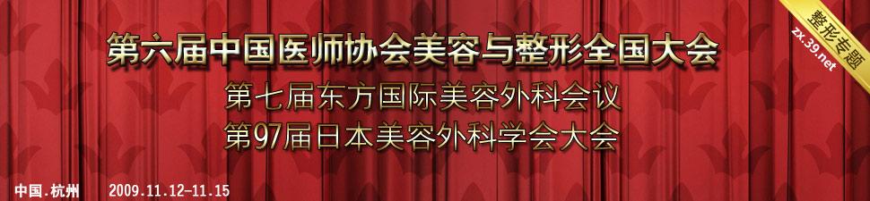 东方国际集团有限公司组织结构