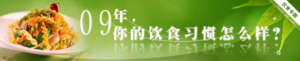 看见过《中国居民平衡膳食宝塔》