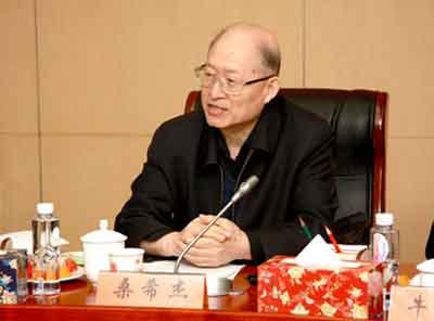 """""""青海省医疗扶贫工程项目三方协调会""""在京举行"""