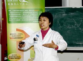 中医如何治疗急性乳腺炎?