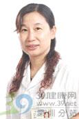 妇科专家:三种程度的宫颈糜烂分别该怎么治?