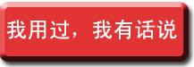 内地买不到!香港女生最爱用的五大品牌