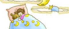 中高考来临时随之产生的睡眠问题