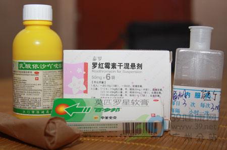 小编亲历:给宝宝在社区医院治疗脓疱疮全过程(附药费单)
