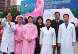 省妇幼保健院志愿者