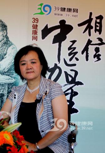 相信中医力量  复兴中医文化――39健康网《中国十大中医访谈》