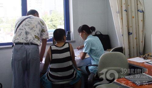 小编跑腿:探访北京儿童医院肥胖门诊