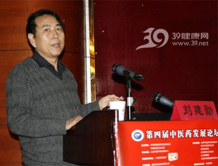 刘建勋:中药新药研究方法与策略