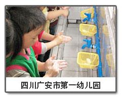四川广安市第一幼儿园