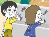 2010世界洗手日专题
