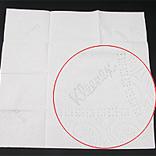 舒洁纸手帕压纹