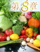 常见食物营养分析