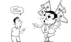 中医,中医针灸,针灸申遗,针灸非遗,非物质文化遗产