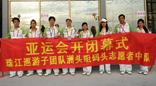 市红会医院参与珠江巡游