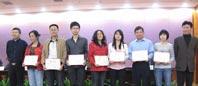 星空获得中盖项目2009年度二等奖