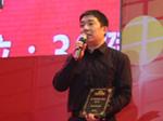 获奖企业代表分享经验